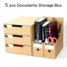 5PCS/Set Desk Creative Gel Paper File Storage Box Office Organizer Crate Set For Books Documents Hard Paper File Storage Box 3