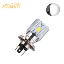 H4 Led Motorcycle Headlight Bulbs COB Led 12-36V 1000LM H/L Lamp Scooter ATV Moto Accessories Fog Lights 6000K Xenon White(China)