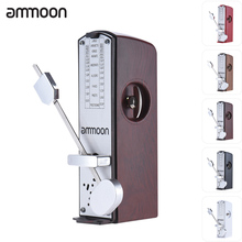 ammoon Portable Mini Mechanical Metronome Universal Metronome 11cm Height for Piano Guitar  Chinese Zither Music Instrument