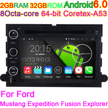 Android 6.0.1 Octa Core Capacitive Car PC DVD Radio GPS For Ford Focus Fusion Explorer Expedition F150/F500 Escape Edge Mustang(China)