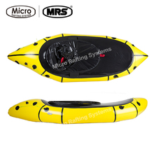 [MRS]Micro rafting systems Alligator 2S boat ultra-light ship boat yellow inflatable kayak(China)