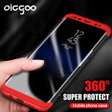 Oicgoo Luxury Phone Case For Samsung Galaxy S8 S8 Plus Case 360 Degree Protection Plastic Back Cover For Samsung Galaxy S8 Shell