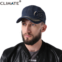 CLIMATE Heavy Washed Denim 3D Classic Logo Cool Baseball Caps Men Women Sports Active Casual Hat One Size Adjustable Jeans Wear(China)