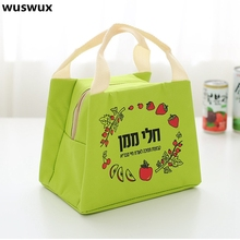 New Fashion Portable Insulated canvas lunch Bag Thermal Food Picnic Bag for Women kids Men Cooler bag Lunch Box Tote