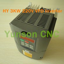 HY 3000W 3KW 4hp 400Hz variable frequency drive VFD inverter for spindle motor speed control,Input 220V Output  220V 3phase