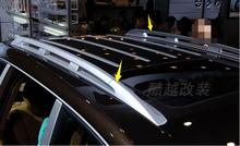 lane legend case For VW old TOUAREG 2003-2007/2008/2009/2010 model roof rail/ roof rack/roof bar,superior aluminium alloy