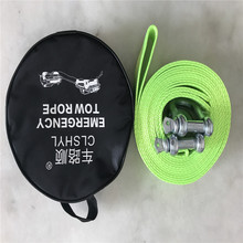10M Car trailer rope traction ropes 8tons double tow rope nylon green fluorescent band thickening trailer ropes KODOOT 2018B(China)