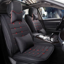 The new 3D linen four seasons general car seat cover, for BMW Audi Mazda and other vehicles supporting(China)