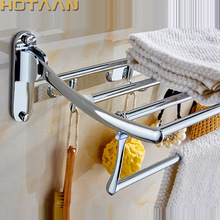 HOT SELLING, FREE SHIPPING, Bathroom towel holder, Foldable towel rack,40cm Stainless steel towel rack with hooks(China)