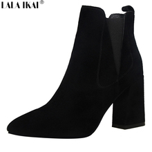 LALA IKAI Suede Leather Pointed Toe Women Boots Thick Heel Ankle Boots for Women Autumn Women Shoes Brown Boots XWN1168-5