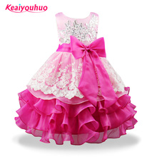 Baby Girl Formal wear Dress Children gilrs Prom Dresses For kids Clothes Flower Princess Girl Party Dress Wedding Ball Gown 3-8T