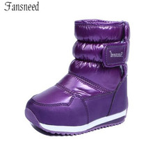 Winter new cherry snow boots girls cute anti-wet anti-slip shoes princess winter snow shoes