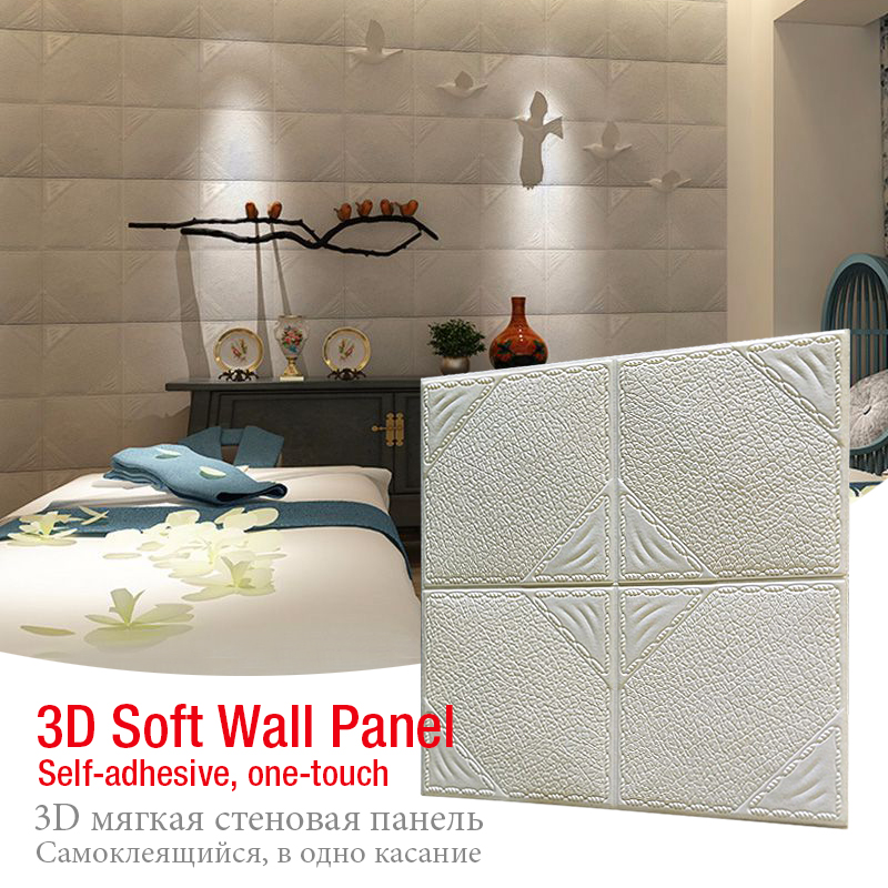 PE Foam 3D Adhesive Wall Sticker Anti-collision Waterproof Soft Panel Home Decor