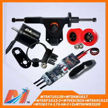 Maytech FREE SHIPPING for surf board high power dc motor 6374 170KV and remote control receiver and mount truck and esc