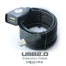 DIPO black usb 2.0 extension cable extender with signal amplifier male to female 5m 10m 15m 20m 25m 30m
