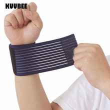 KUUBEE 1 PAIR Sports Safety Wrist Band Elastic Wrist Supports Gym Basketball Protective Wrist Wraps Gym Accessories