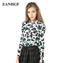 Women Colorful Leopard Printed Long Sleeve Chiffon Blouse Turn-Down Collar Single Breasted Casual Print Chiffon Shirt P190