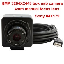 8MP Sony IMX179 USB video camera 4mm manual focus lens digital camera USB2.0 high speed Webcam Cam with industrial box housing