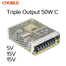 50W C Triple output 5V 15V -15V Switching power supply smps AC to DC(China)