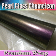Pearl Chameleon Vinyl Wrap Golden to Purple Chameleon Vinyl Roll With Bubble Free For Vehicle Wraps Size:1.52x20m/roll(China)