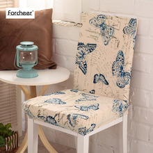 New 2017 Floral print Butterfly Chair Cover Home Dining Chair Covers Multifunctional Spandex Elastic Cloth Universal Stretch(China)