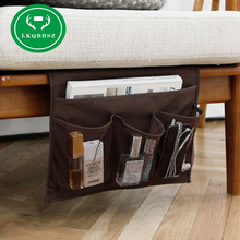 bedside Storage bag Hang household bed Sofa hanging  Sundries ,Magazines, remote control,books, phone,Tissue Holder Organizer