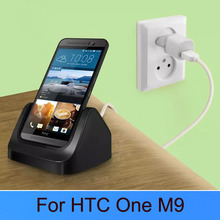 Hot sell For HTC One M9 Data Sync Charging Dock Station with Micro USB Cable