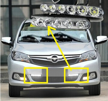 Haima daytime light,Haima fog light,LED,Free ship!2pcs,chrome,M3,M5,S5,M7,S7<br><br>Aliexpress