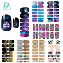 Rocooart K1 Nail Art Stickers Metallic Water Drops Space Water Transfer Nail Foils Decal Minx Manicure Decor Tools Nail Wraps(China)