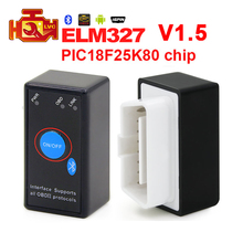 Real PIC18F25K80 Chip Super OBD2 ELM327 OBD2 scanner V1.5 Hardware Works Android/PC Mini ELM 327 Bluetooth Works Diesel cars(China)