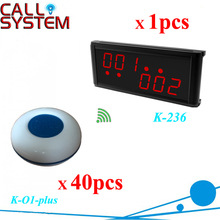 Restaurant equipment Service caller pager system 1 wall display receiver with 40pcs single-key buzzer CE Passed(China)