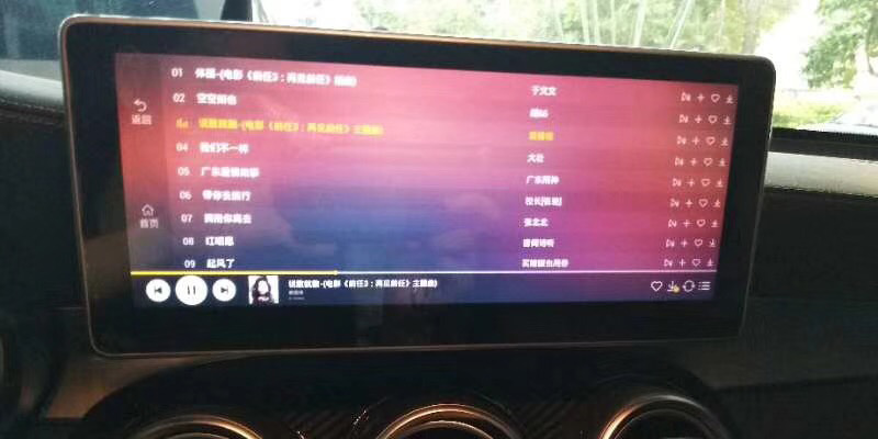 Liislee Car Multimedia Player NAVI For Mercedes-Benz MB GLC Class X253 C253 2015~ 2018 Car Radio Stereo GPS Navigation (5)