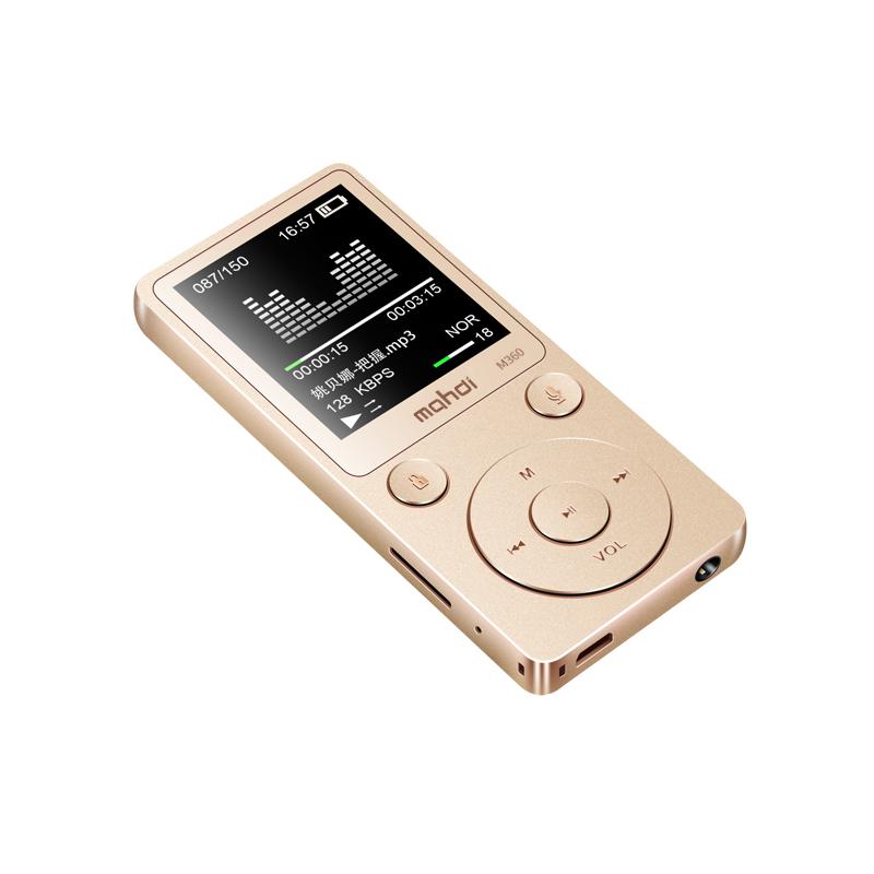 Top Brand MP4 Player Mahdi M360 4G8G Alarm Clock FM Radio E-Book Recording Speaker TF New Metal Sport MP4 With Armband Earphone (7)