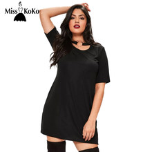 MissKoKo 2018 Big Size New Fashion Women Clothing Casual Basic Solid Summer  Dress O-Neck Plus Size Dress 4XL 5XL 6XL 4c6c350e92fd