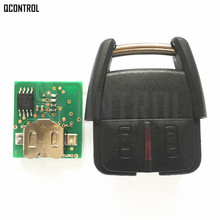 QCONTROL Car Remote Key Head Fit for OPEL Astra Zafira Corsa Vectra(China)