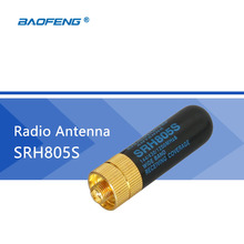 Baofeng Accessories Radio Antenna SRH805S Dual Band UHF VHF SMA Female Antenna for Baofeng UV-5R 888S UV-82 Walkie Talkie
