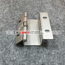 Haitan Shengjiu concave dark hinge type right angle bending spring hinge of industrial machinery and equipment cabinet door CL17
