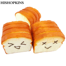 2017 Bread Squishy Cute cartoon creamy scent slowly rising child simulation toy boy girl fashion phone shelf funny gift hot sell(China)
