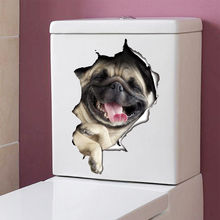 Cute 3D Puppy Dog Removable Wall Sticker PVC Mural Art Decal Bathroom Refrigerator Toilet Stickers Home Decor