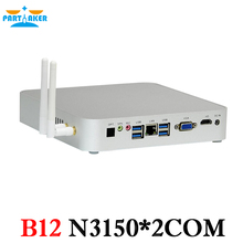 Partaker B12 Business Mini PC Barebone N3150 Windows Mini PC 12V VGA HDMI with Fan Mini Computer