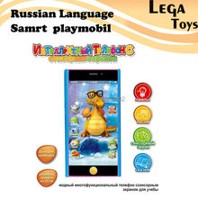 Russian language playmobil Phone Toys,Smart Touch Screen learning machines,Educational learning Toy Phone with Projection(China)