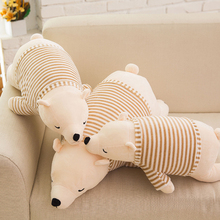 50cmChildren Stuffed Animal Toy Doll Cushion Super Soft Polar Bear Plush Peluches Animal Toy Pillow Kids Birthday Christmas Gift(China)