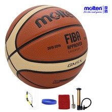 original molten basketball ball GM5X BGM5X 2017 NEW High Quality Genuine Molten PU Material Official Size 5 indoor Basketball(China)
