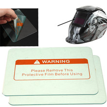 1pc Clear Spare Welding Shield Cover Lens protect Plate 4.5'' x 3.5'' For Welding Helmet Mask