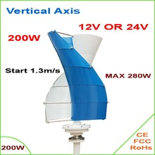 Vertical Axis Wind Turbine Generator VAWT 200W 12/24V Light and Portable Wind Generator Strong and Quiet(China)
