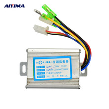 AIYIMA 1pcs Electric Bicycle Controller 24V 250W Brush Motor Controller For E-bike Scooter Free Shipping