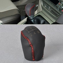 Buy CITALL Genuine Leather 5-Speed Gear Shift Knob Cover Ford Focus MK II III 2004-2007 2008 2009 2010 2011 2012 2013 2014 2015 for $3.31 in AliExpress store