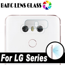 Back Camera Lens Transparent Clear Tempered Glass For LG G6 G600S H870 H870K H870S H870V Dual H870DS Protector Protective Film