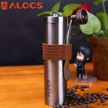 Alocs K17 Stainless Steel Manual Coffee Beans Mill Travel Handmade Coffee Grinder Outdoor Camping Hiking Coffee Cup(China)