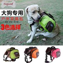 2017 Pet Products Dog Carriers & Bags Travel Bags Foldable knapsack for large dog Secondary color Backpack travelling bag. WP408(China)